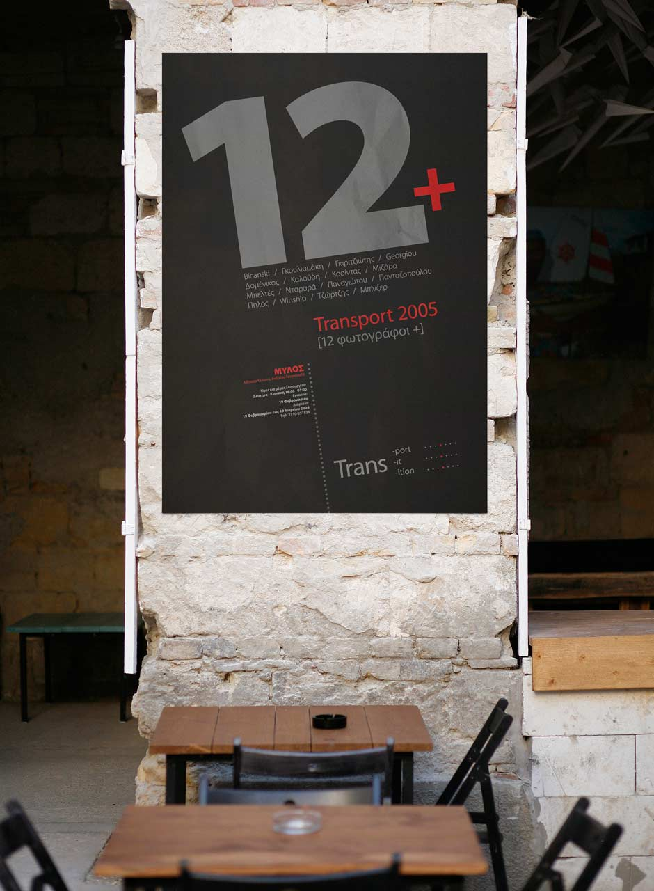 Exhibit And Display Poster Design
