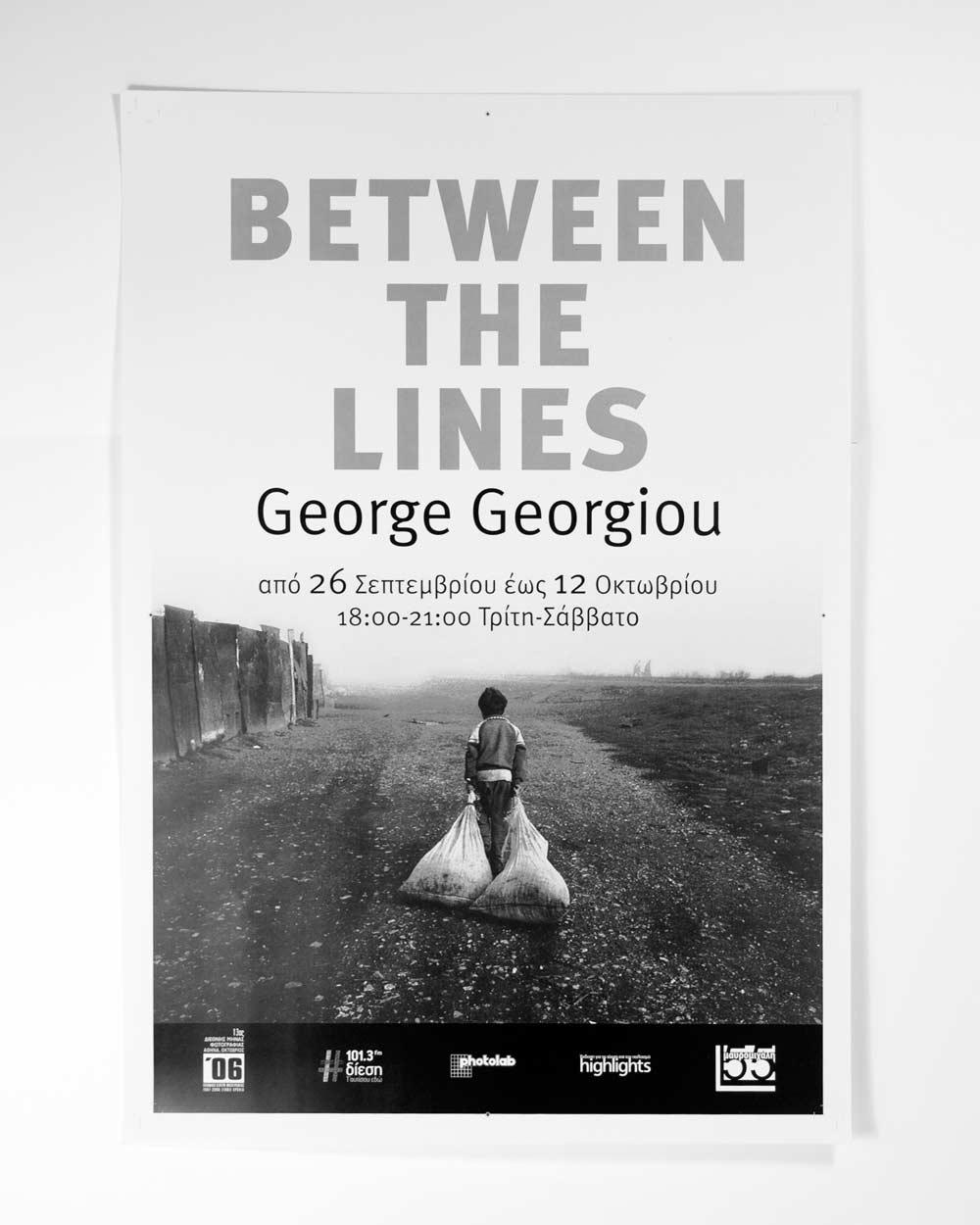 Exhibition Poster And Invitation Graphic Design